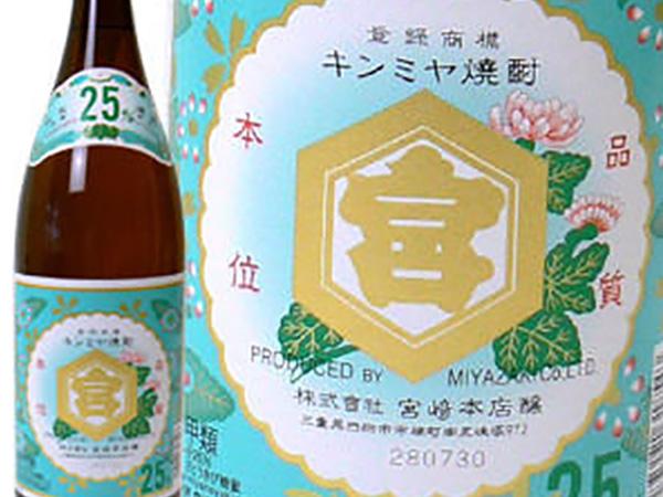 Plum wine&Shou-chu
