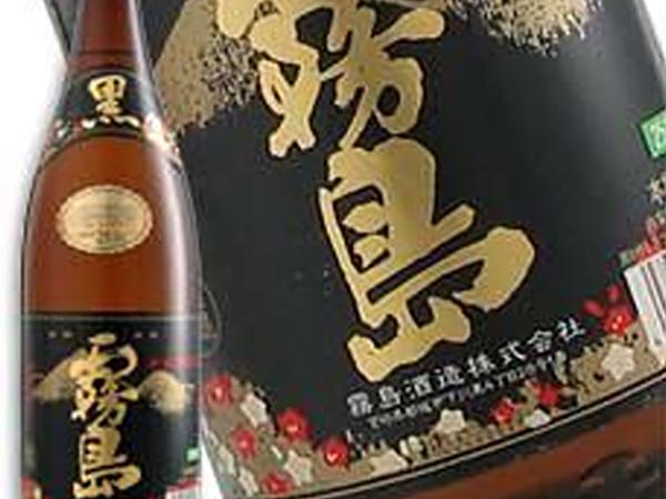 芋焼酎<ロック・水・湯・ソーダ割り>