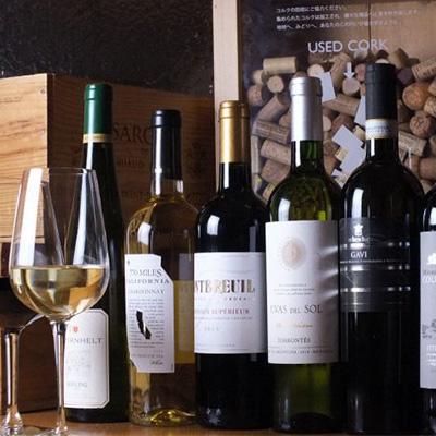 フランスを中心に赤白ワイン各10本程度ご用意